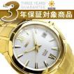 セイコー 腕時計 SEIKO セイコー 逆輸入 SNE090P1 ソーラー メンズ セイコー SEIKO【ネコポス不可】