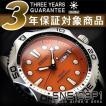 逆輸入SEIKO セイコー メンズ腕時計 ダイバーズ ソーラー SNE109P1【ネコポス不可】