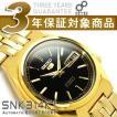 逆輸入SEIKO5 セイコー5 メンズ自動巻き腕時計 ブラックダイアル ゴールドコンビステンレスベルト SNK314K1【ネコポス不可】