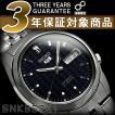 セイコー5 SEIKO5 セイコー 逆輸入 自動巻 腕時計 SNK357K1【ネコポス不可】