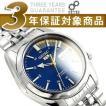 SEIKO セイコー 腕時計 メンズ SNK371K1 セイコー5 逆輸入 自動巻き セイコー SEIKO【ネコポス不可】
