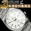 セイコー5 SEIKO5 セイコー 逆輸入 自動巻 腕時計 SNK559J1【ネコポス不可】