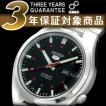 セイコー 腕時計 SEIKO セイコー 逆輸入 SNK617K1 セイコー5 SEIKO5 自動巻き メンズ セイコー SEIKO【ネコポス不可】