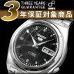 セイコー 腕時計 SEIKO セイコー 逆輸入 SNK669K1 セイコー5 SEIKO5 自動巻き メンズ セイコー SEIKO【ネコポス不可】
