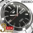 セイコー 腕時計 SEIKO セイコー 逆輸入 SNK795K1 セイコー5 SEIKO5 自動巻き メンズ セイコー SEIKO【ネコポス不可】
