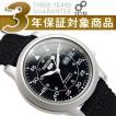 セイコー5 SEIKO5 セイコー 逆輸入 自動巻 腕時計 SNK809K2【ネコポス不可】
