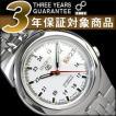 セイコー 腕時計 SEIKO セイコー 逆輸入 SNKE27J1 セイコー5 SEIKO5 自動巻き メンズ セイコー SEIKO 日本製【ネコポス不可】