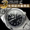 セイコー 腕時計 SEIKO セイコー 逆輸入 SNKE33J1 セイコー5 SEIKO5 自動巻き メンズ セイコー SEIKO 日本製【ネコポス不可】