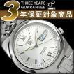 セイコー 腕時計 SEIKO セイコー 逆輸入 SNKE41J1 セイコー5 SEIKO5 自動巻き メンズ セイコー SEIKO 日本製【ネコポス不可】