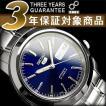 セイコー 腕時計 SEIKO セイコー 逆輸入 SNKE51J1 セイコー5 SEIKO5 自動巻き メンズ セイコー SEIKO 日本製【ネコポス不可】