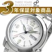 セイコー 腕時計 SEIKO セイコー 逆輸入 SNKE57K1 セイコー5 SEIKO5 自動巻き メンズ セイコー SEIKO【ネコポス不可】
