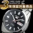 セイコー5 SEIKO5 セイコー 逆輸入 自動巻 腕時計 SNKE87J1【ネコポス不可】