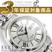 逆輸入SEIKO5 セイコー5 メンズ 自動巻き腕時計 SNKL29K1【ネコポス不可】