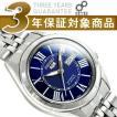 セイコー 腕時計 SEIKO セイコー 逆輸入 SNKL31J1 セイコー5 SEIKO5 自動巻き メンズ セイコー SEIKO 日本製【ネコポス不可】