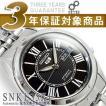 逆輸入SEIKO5 セイコー5 メンズ 自動巻き腕時計 SNKL35K1【ネコポス不可】