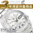 逆輸入SEIKO5 セイコー5 メンズ自動巻き腕時計 シルバーダイアル シルバーコンビステンレスベルト SNKL51K1【ネコポス不可】