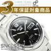 逆輸入SEIKO5 セイコー5 メンズ自動巻き腕時計 ブラックダイアル シルバーコンビステンレスベルト SNKL55K1【ネコポス不可】
