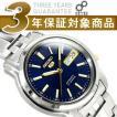 逆輸入SEIKO5 セイコー5 メンズ自動巻き腕時計 SNKL79K1【ネコポス不可】