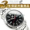 逆輸入SEIKO5 セイコー5 メンズ自動巻き腕時計 SNKL83K1【ネコポス不可】