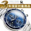 セイコー クロノグラフ SEIKO セイコー 腕時計 メンズ SNN117P1 セイコー 逆輸入 クロノグラフ セイコー SEIKO【ネコポス不可】