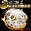 逆輸入SEIKO Premier セイコー プルミエ メンズキネティックパーペチュアルカレンダー腕時計 シルバーダイアル ブラウンレザーベルト SNP044P1【ネコポス不可】