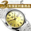 SEIKO セイコー 腕時計 メンズ SNXS81K セイコー5 逆輸入 自動巻き セイコー SEIKO【ネコポス不可】