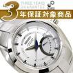セイコー 腕時計 SEIKO セイコー 逆輸入 SRN007P1 セイコー キネティック メンズ セイコー SEIKO【ネコポス不可】