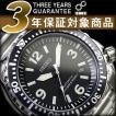 セイコー 腕時計 SEIKO セイコー 逆輸入 SRP043K1 セイコー ダイバー 自動巻き メンズ セイコー SEIKO【ネコポス不可】