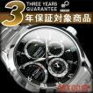 逆輸入SEIKO Premier セイコー プルミエ キネティックダイレクトドライブ メンズ 腕時計 ブラックダイアル ステンレスベルト SRX001P1【ネコポス不可】