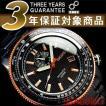 逆輸入SEIKO SUPERIOR セイコー メンズ パイロット 自動巻き式腕時計 ブラックダイアル ブラックステンレス SSA008K1【ネコポス不可】