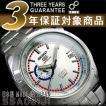 日本製逆輸入SEIKO 5 SPORTS セイコー5 手巻き&自動巻き式 メンズ腕時計 シルバーダイアル SSA061J1【ネコポス不可】