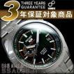 日本製逆輸入SEIKO 5 SPORTS セイコー5 手巻き&自動巻き式 メンズ腕時計 ダークグリーンダイアル SSA063J1【ネコポス不可】