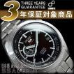 日本製逆輸入SEIKO 5 SPORTS セイコー5 手巻き&自動巻き式 メンズ腕時計 ブラックダイアル SSA065J1【ネコポス不可】
