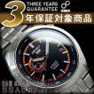 日本製逆輸入SEIKO 5 SPORTS セイコー5 手巻き&自動巻き式 メンズ腕時計 ブラックダイアル SSA067J1【ネコポス不可】