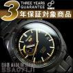 日本製逆輸入SEIKO 5 SPORTS セイコー5 手巻き&自動巻き式 メンズ腕時計 オールブラック SSA071J1【ネコポス不可】