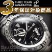 逆輸入SEIKO Superior セイコースーペリア メンズ 自動巻き 手巻き 腕時計 ブラックダイアル ステンレスベルト SSA091K1【ネコポス不可】