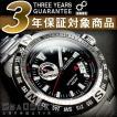 逆輸入SEIKO Superior セイコースーペリア メンズ 自動巻き 手巻き 腕時計 ブラックダイアル ステンレスベルト SSA095K1【ネコポス不可】