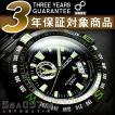 逆輸入SEIKO Superior セイコースーペリア メンズ 自動巻き 手巻き 腕時計 ブラック×グリーンダイアル IPブラックステンレスベルト SSA097K1【ネコポス不可】