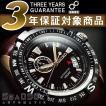 逆輸入SEIKO Superior セイコースーペリア メンズ 自動巻き 手巻き 腕時計 ローズゴールドケース ブラックダイアル ブラウンレザーベルト SSA098K1