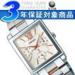 SEIKO LUKIA セイコー ルキア レディース腕時計 マルチファンクション ホワイト ピンクゴールド SSVB099 正規品【ネコポス不可】