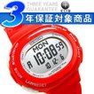 SEIKO LUKIA セイコー ルキア ランニングスタイル デジタル ランニング用 レディース腕時計 レッド SSVD007 正規品【ネコポス不可】