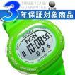 SEIKO LUKIA セイコー ルキア ランニングスタイル デジタル ランニング用 レディース腕時計 グリーン SSVD009 正規品【ネコポス不可】
