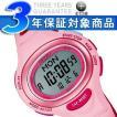 SEIKO LUKIA セイコー ルキア ランニングスタイル デジタル ランニング用 レディース腕時計 ピンク SSVD015 正規品【ネコポス不可】