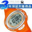 SEIKO LUKIA セイコー ルキア ランニングスタイル デジタル ランニング用 レディース腕時計 オレンジ SSVD017 正規品【ネコポス不可】