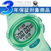 SEIKO LUKIA セイコー ルキア ランニングスタイル デジタル ランニング用 レディース腕時計 グリーン SSVD019 正規品【ネコポス不可】