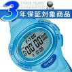 SEIKO LUKIA セイコー ルキア ランニングスタイル デジタル ランニング用 レディース腕時計 ブルー SSVD021 正規品【ネコポス不可】