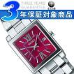 SEIKO LUKIA セイコー ルキア レディース腕時計 フューシャピンク シルバー SSVK127 正規品【ネコポス不可】