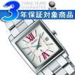SEIKO LUKIA セイコー ルキア レディース腕時計 ホワイト フューシャピンク SSVK129 正規品【ネコポス不可】