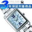 SEIKO LUKIA セイコー ルキア レディース腕時計 ブルー SSVK131 正規品【ネコポス不可】