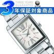 SEIKO LUKIA セイコー ルキア レディース腕時計 ホワイト シルバー SSVK133 正規品【ネコポス不可】